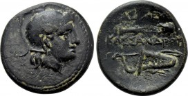 KINGS OF MACEDON. Kassander (316-297 BC). Ae. Uncertain mint in Western Anatolia.