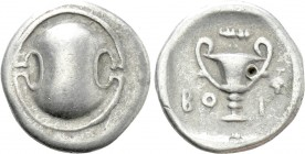 BOEOTIA. Federal Coinage. Hemidrachm (Circa 395-340 BC).