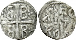 "ANONYMOUS (Circa 1320-1350). BI Tornese. Uncertain mint, possibly Constantinople. ""Politikon"" coinage."