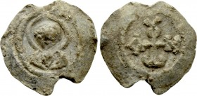 BYZANTINE LEAD SEALS. Uncertain (Circa 7th century).