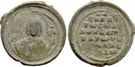 BYZANTINE LEAD SEALS. Uncertain (10th-13th centuries).
