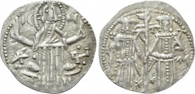 BULGARIA. Second Empire. Ivan Aleksandar (1331-1371). Groš.