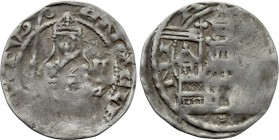 GERMANY. Köln (Duchy). Engelbert I of Berg (1216-1225). Denar.