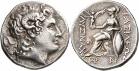 KINGS OF THRACE. Lysimachos, 305-281 BC. Tetradrachm (Silver, 29 mm, 17.24 g, 12 h), Lysimacheia, circa 280-270. Diademed head of Alexander the Great ...