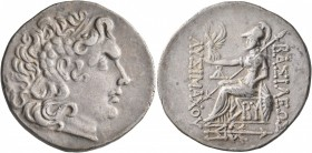 KINGS OF THRACE. Lysimachos, 305-281 BC. Tetradrachm (Silver, 30 mm, 16.41 g, 1 h), Byzantion, circa 90-80. Diademed head of Alexander the Great to ri...
