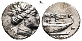 Kings of Macedon. Time of Philip V - Perseus circa 187-168 BC. Tetrobol AR