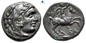Kings of Macedon. Uncertain mint in Macedon. Philip III Arrhidaeus 323-317 BC. Bronze Æ