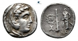 "Kings of Macedon. Babylon. Alexander III ""the Great"" 336-323 BC. Obol AR"