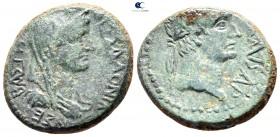 Macedon. Thessalonica. Augustus with Livia 27 BC-AD 14. Bronze Æ