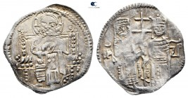 Stefan Uroš IV Dušan, with Elena AD 1331-1355. Uncertain mint. Dinar AR