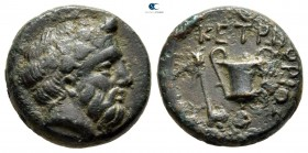 Kings of Thrace. Ketriporis circa 356-352 BC. Hemiobol AE