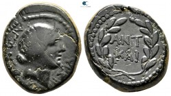 Macedon. Thessalonica. Marc Antony and Octavian 37 BC. Struck year 5 of the Antonian Era?. Bronze Æ