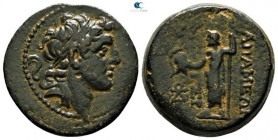 Seleukid Kingdom. Apameia on the Axios mint. Alexander I Balas 152-145 BC. Quasi-municipal issue. Dated SE 163=150/49 BC. Bronze Æ