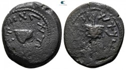 Judaea. Jerusalem. First Jewish War CE 66-70. Dated year 4=CE 69. 1/8 Shekel Æ