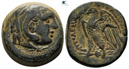 Ptolemaic Kingdom of Egypt. Alexandreia. Ptolemy II Philadelphοs 281-246 BC. Struck after circa 265 BC. Obol Æ