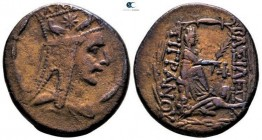 "Kings of Armenia. Antioch. Tigranes II ""the Great"" 95-56 BC. Tetradrachm AR"