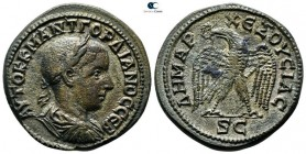Seleucis and Pieria. Antioch. Gordian III. AD 238-244. Billon-Tetradrachm