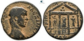 Phoenicia. Tyre. Severus Alexander. As Caesar AD 222. Dated CY 533=AD 221/2. Bronze Æ