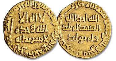 Lot 1992. ISLAMIC, Umayyad Caliphate. temp. Marwan II ibn Muhammad, AH 127-132 / AD 744-750. Dinar, uncertain mint, AH 132 = AD 749/750.
